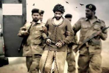 Wagah Tamil Movie Trailer by Chennaivision