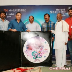 Oye Tamil Movie Audio Launch Photos by Chennaivision