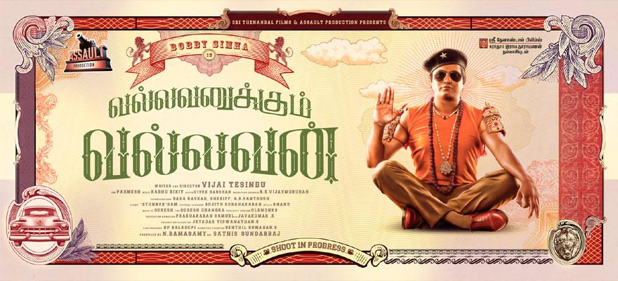 Vallavanukku Vallavan Tamil Movie Poster