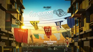 Chennai 600028 II Second Innings Motion Poster