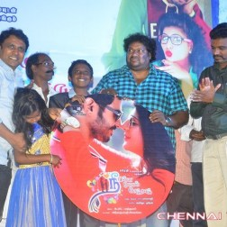 Nee Enna Maayam Seithai Tamil Movie Audio Launch Photos by Chennaivision
