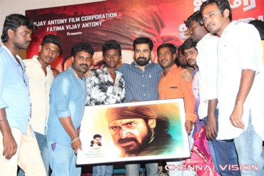 Pichaikkaran Tamil Movie Press Meet Photos