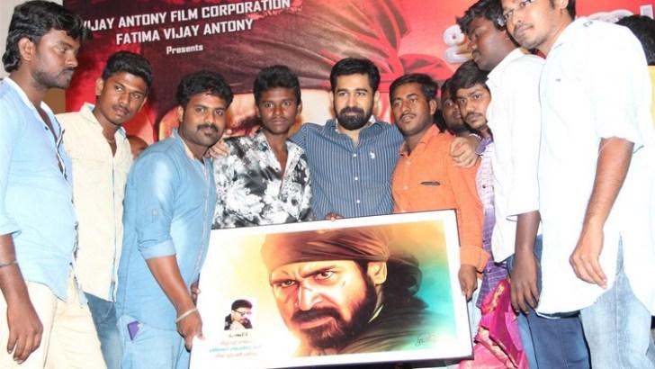 Pichaikkaran Tamil Movie Press Meet Photos