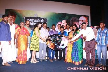 Yaanai Mel Kuthirai Savaari Audio Launch Photos