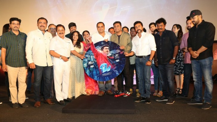 24 Tamil Movie Audio Launch Photos by Chennaivision