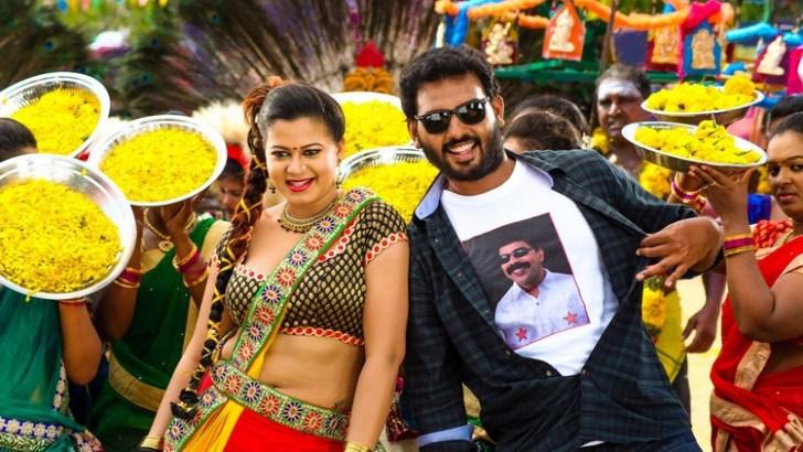 Adra Machan Visilu Tamil Movie Photos by Chennaivision