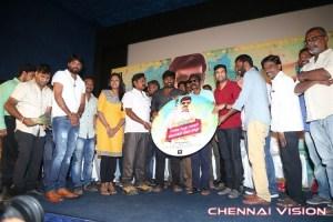 Enakku Veru Yengum Kilaigal Kidaiyathu Tamil Movie Audio Launch Photos