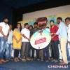 Enakku Veru Yengum Kilaigal Kidaiyathu Movie Audio Launch Photos