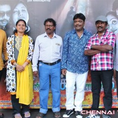 Ennama Kadha Vudranunga Tamil Movie Audio Launch Photos