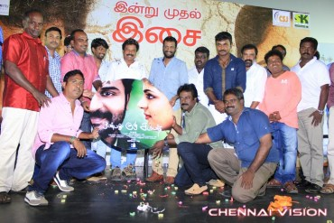 Onbathu Kuzhi Sampath Tamil Movie Audio Launch Photos by Chennaivision