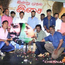Onbathu Kuzhi Sampath Tamil Movie Audio Launch Photos