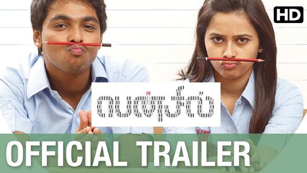 Pencil Tamil Movie Trailer by Chennaivision