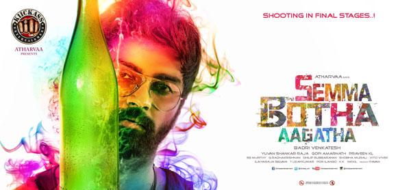 Sema Botha Aagatha Tamil Movie First Look Poster by Chennaivision