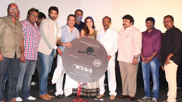 Wagah Tamil Movie Audio Launch Photos