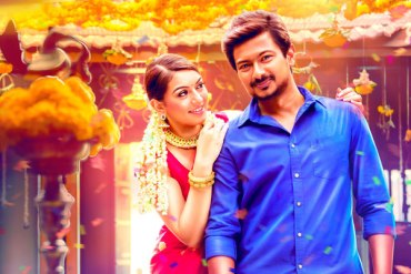 Manithan Tamil Movie Review