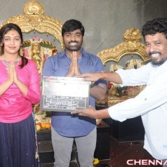 Rekka Tamil Movie Pooja Photos
