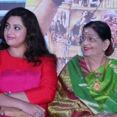 Kaathadi Tamil Movie Audio Launch Photos