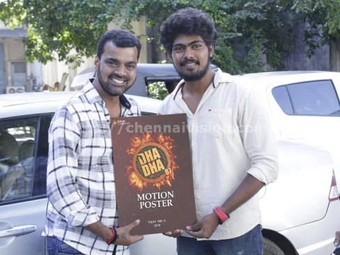 Celebrities Received Dha Dha 87 Motion Poster 1