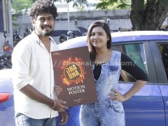 Celebrities Received Dha Dha 87 Motion Poster 3