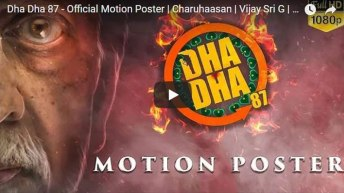 Dha Dha 87 Motion Poster