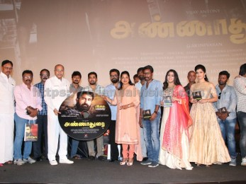 Annadurai Press Release stills