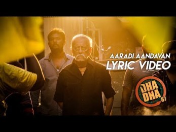 Dha Dha 87 – Aaradi Aandavan ( Lyric Video )
