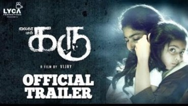 Karu movie Trailer