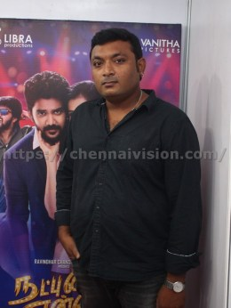 Natpuna Ennanu Theriyuma - Video Single Track Launch Stills