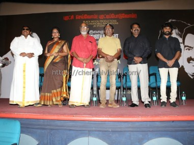 Kadavul 2 Movie Launch Press Meet Photos