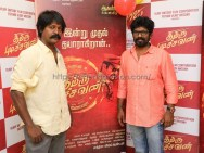 Thimiru Pudichavan Tamil Movie Pooja Photos 10