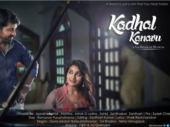 Kadhal Kanavu Tamil Album Song
