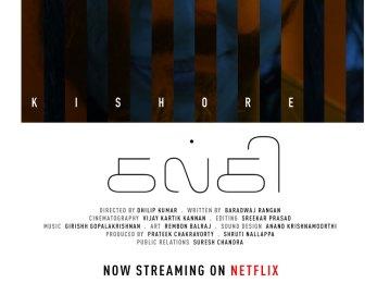 Kalki Tamil Movie Teaser