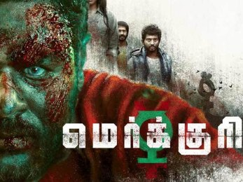 Mercury Tamil Movie Review