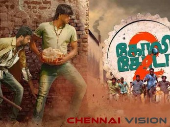 Goli Soda 2 Tamil Movie Review