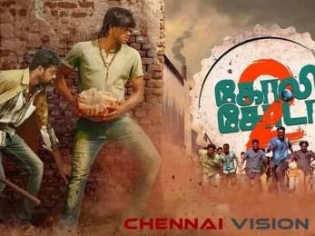 Goli Soda 2 Tamil Movie Review