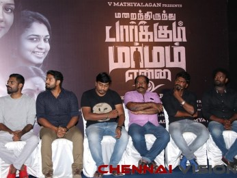 Marainthirunthu Paarkum Marmam Enna Press Meet Photos
