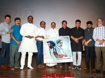 Om Tamil movie Audio Launch Photos