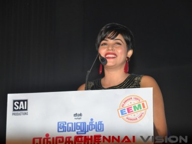 Evanukku Engayo Matcham Irukku Tamil Movie Audio Launch Photos 13