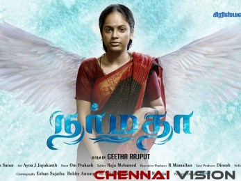 """""""Narmadha"""" First Look Tamil Movie Poster"""