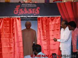Seethakathi statue unveiled event photos - 10