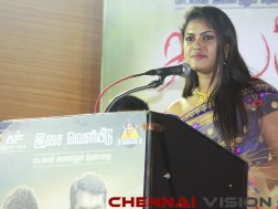 Thavam Tamil Movie Audio Lanuch Photos15