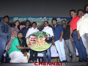 Thavam Tamil Movie Audio Lanuch Photos7