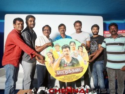 pettikkadai tamil movie audio launch Photos 3