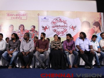 Kadhal Munnetra Kazhagam Audio Launch Photos 7