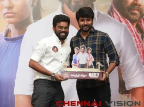 Kanaa Tamil Movie Success Meet Photos 4
