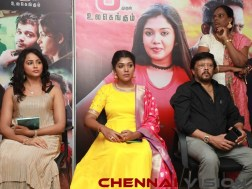 Nethra Movie Audio Launch Photos 8