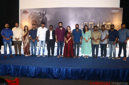 Mayan Movie First Look Launch Photos 16