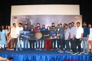 Mayan Movie First Look Launch Photos 7