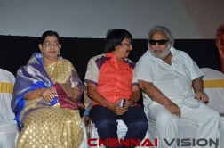 Vasantha Maligai Trailer Launch Photos 5