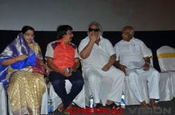 Vasantha Maligai Trailer Launch Photos 6